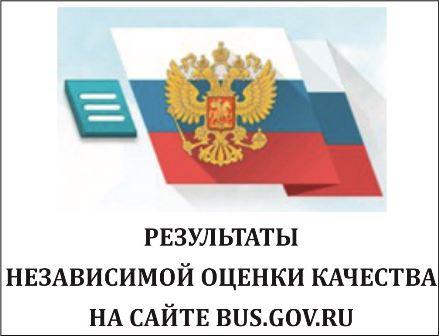 basgov